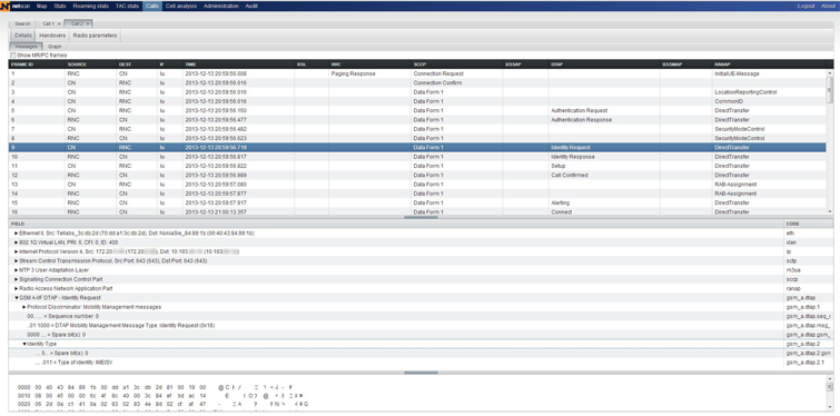 netscan / call-message-list.png
